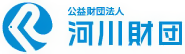 河川基金 WEB手続きサービス